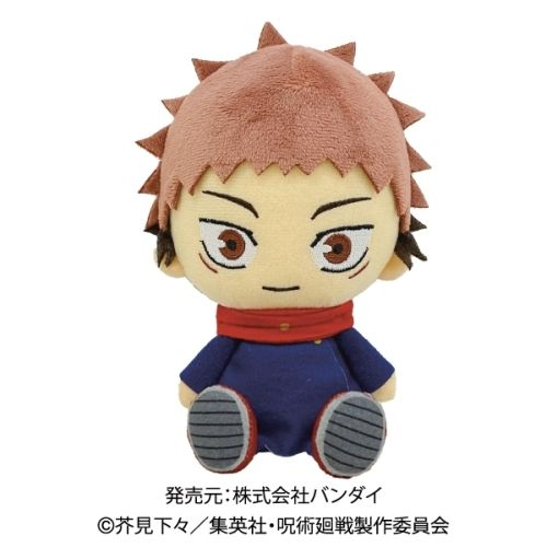 Which Jujutsu Kaisen Character Are You Personality Quiz